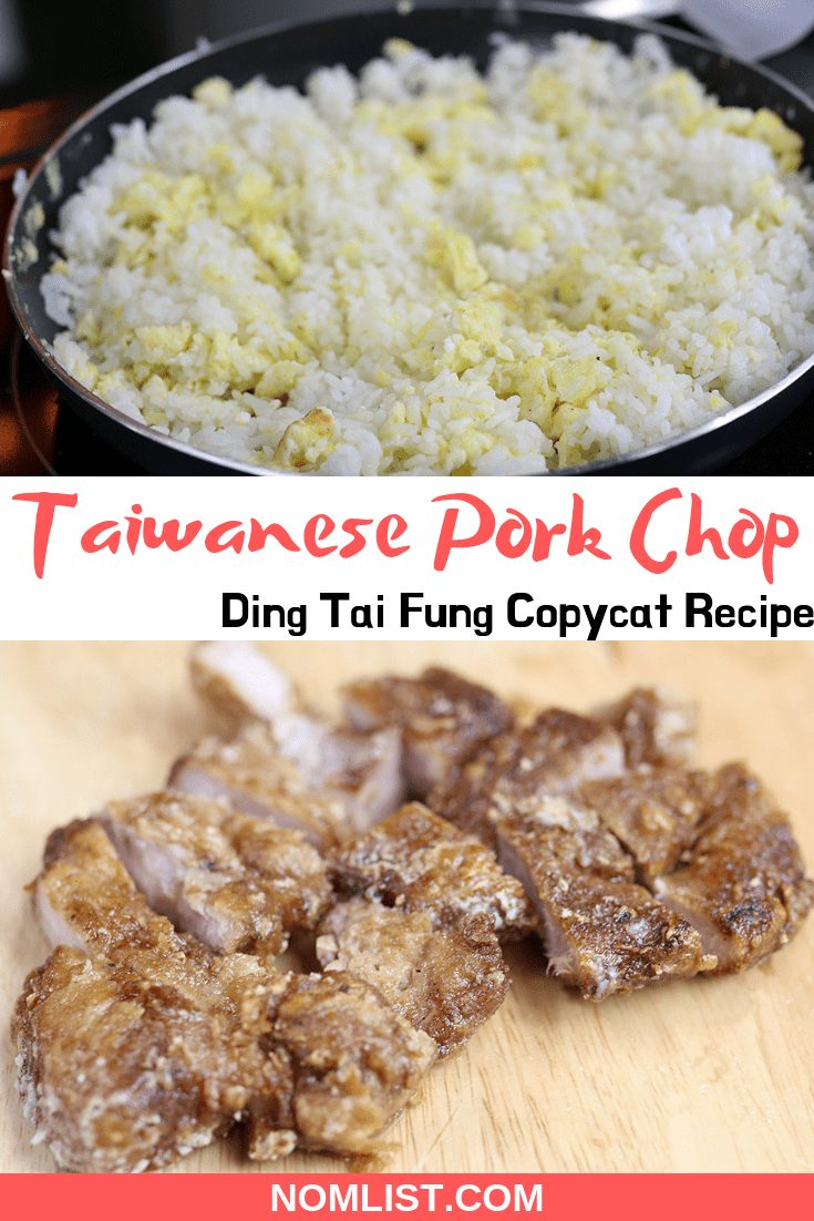 Obsessed with Ding Tai Fung but don't want to wait in long lines? We've created a copycat recipe of their Taiwanese Porkchop Fried Rice! #taiwan #porkchop #porkrecipes #recipe #tastytimes #hungry #cookathome #athomecook #porkchops #asianfood #asianrecipes #asiancuisine #chinesefood #cookchinesefood #delicious