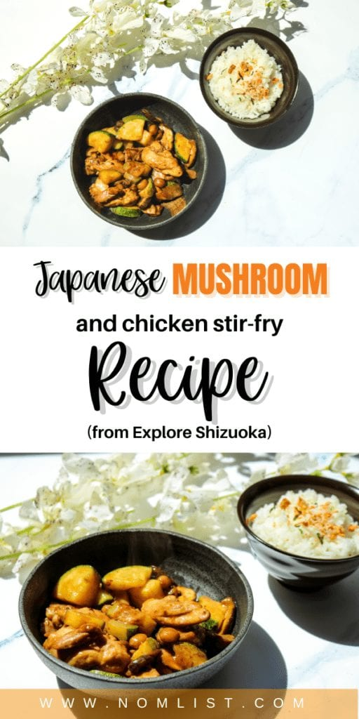 This delicious mushroom and chicken stir-fry recipe is something I make weekly. Not only it is full of flavor it is also healthy and takes little time to prepare. #japanesefood #japaneserecipes #japan #stirfryrecipe #asianrecipes #shizuoka
