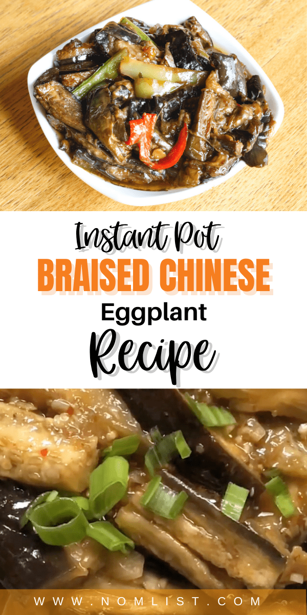 This Chinese eggplant dish is traditionally fried in oil first, which softens the skin of the eggplant. This instant pot eggplant recipe allows you to skip the part which requires you to fry it with copious amounts of oil, and simply allow you to saute it instead.  #chinesefood #chineserecipe #chineseeggplant #asianfood #asiandishes