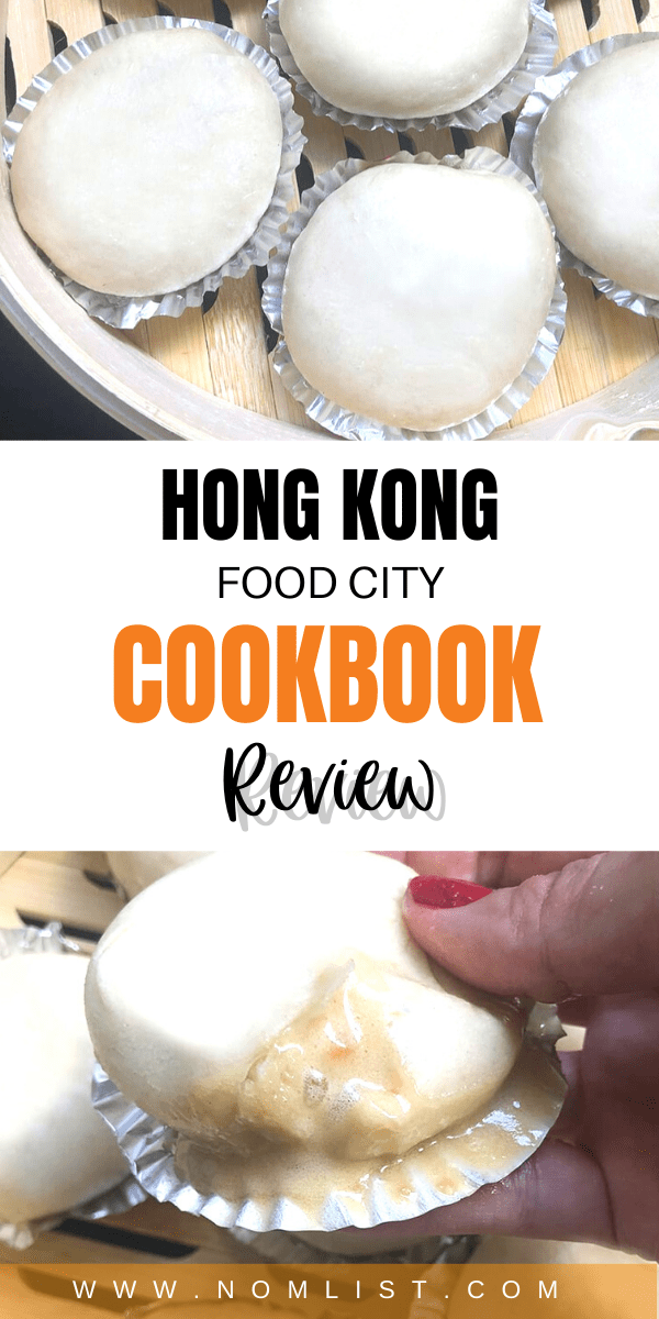It's tme to get cooking with the Hong Kong Food City cookbook. We're cooking up our favorite Chinese Food recipes at home. #chinesefood #asianfood #cookbook #asianrecipes