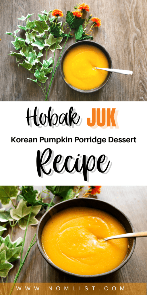 This delicious Korean Pumpkin Porridge recipe is the perfect treat that we loved eating on special occasions during the fall! #pumpkin #pumpkinrecipes #fallrecipes #koreanfood #koreanrecipes #asianfood #dessert