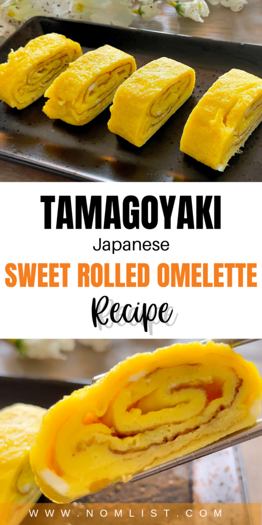 One of my favorite Japanese dishes to eat is Tamagoyaki. This sweet rolled egg omelette is a fluffy treat that has the perfect balance of sweet and salty that satisfies your tastebuds. The smooth custard texture is a mouthwatering delight that can be eaten as a snack, breakfast, or a side dish.