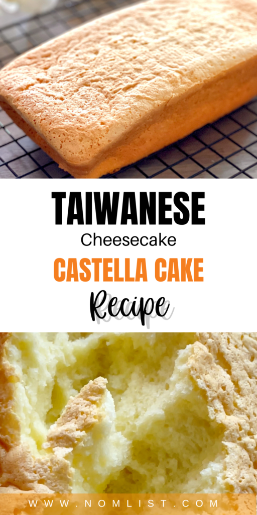 A delicious fluffy cheesecake version of the traditional Taiwanese Castella Cake. It's the perfect balance of sweet and decadent that is easy to bake and an Asian dessert favorite.